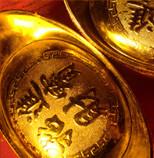 Shen-Men-Feng-Shui-golden-ingots